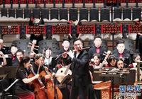 中國編鐘登陸紐約卡內基音樂廳