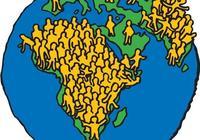 如果地球只有一千萬人,會怎麼樣?