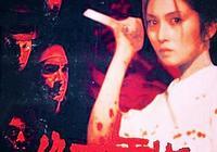 日本導演40年前的武俠片~美國人膜拜至今的《修羅雪姬》