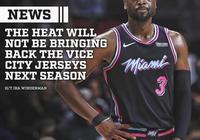 韋德退役後,邁阿密下賽季推出的新球衣