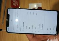 目前最值得買的845系列手機有哪些推薦?