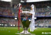 歐聯杯和歐冠的區別,歐聯杯和歐冠一樣嗎?