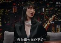 黃璐又爆猛料,懟的人是宋丹丹,節目組讓她裝