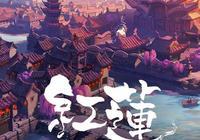 龍之谷新主城曝光 紅蓮宮新世界將在4月開啟