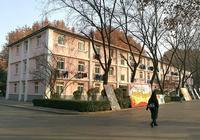 在西安值得閒遊的陝西師範大學,春有百花秋有月,夏有涼風冬有雪