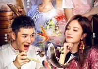 如何看待美食綜藝《中餐廳》抄襲韓國綜藝《尹餐廳》?