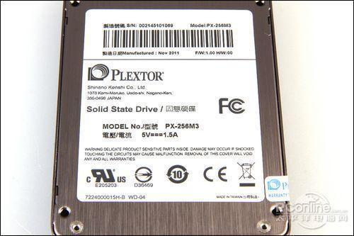 固態硬盤能用多久?