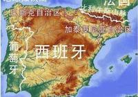 看看加泰羅尼亞與西班牙的事,說說香港足協與中國足協的事