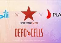 嗶哩嗶哩推出《死亡細胞》手遊版,《工作細胞》手遊將誕生?
