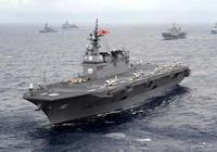 日本專家:兩艘出雲級航母改裝之後 戰鬥力將超越俄羅斯和印度