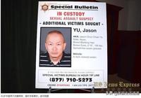 華裔連環性侵犯罪名成立 或面終身監禁