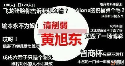 """""""電競三帥""""""""電競嶽不群""""——那些你不知道的電競名人另類暱稱"""