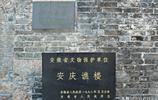 圖蟲人文攝影:毛主席視察唯一一所中學,校園內有四處文保單位!