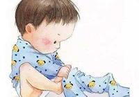 如何培養寶寶的自信心?