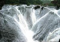 中國最大的瀑布