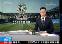 亞洲盃小組賽中國VS韓國孫興慜迴歸 孫興慜什麼水平