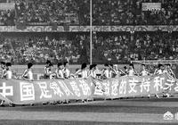 中國國家男子足球隊歷屆門將都有哪些?