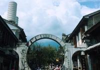 去雲南旅遊跟團遊比較好還是自費遊比較好?有什麼建議嗎?