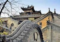 王家大院的儒家文化