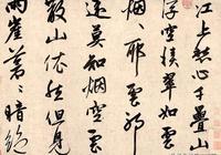 楷書,尤其是唐楷,絕不是學習書法的唯一基礎