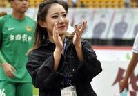中國足壇又一位美女老總,顏值極高,豪言稱衝甲失敗再組隊伍
