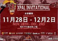 絕地求生:GT戰隊退出XPAL比賽,保全OMG冠軍陣容出戰DSL