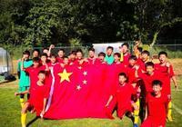 中國男足少見一幕:6連勝狂轟24球,歐洲頂級豪門被徹底征服