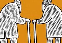 基本養老保險與商業養老保險區別在哪裡?社會養老保險制度