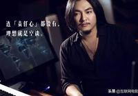 音樂人劉洲被抓,成也嘻哈,敗也嘻哈?