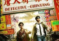 《唐人街探案2》的票房会超过《战狼2》吗?