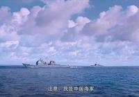 海軍,從水中甦醒