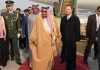 沙特阿拉伯國王訪華大排場,扒一扒沙特阿拉伯的歷史