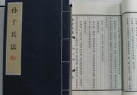 """""""兵聖""""孫武"""