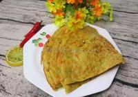 松香胡蘿蔔雞蛋餅