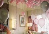 都說農村婚房土,讓你看看我家20㎡農村婚房氣球裝飾效果!