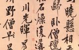 江西黃庭堅 行書代表作 松風閣詩卷:長槍大戟 綿勁遲澀