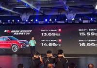 這款造型動感的高顏值SUV終於上市 13.69萬起,四款車型買誰最值?