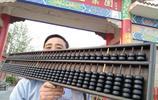 男子收藏一把算盤,有人出價60萬被拒絕,網友說:要是我也不會賣