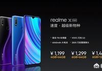 realme x和紅米n7pro應該如何選擇?是現在入手還是再等等?