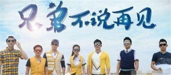 《跑男6》大換血:趙麗穎參加baby李晨退演,並有最尷尬的三角戀