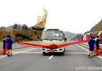 綿陽高速:路上這麼多美女拉著紅絲綢幹嘛