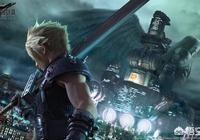 《最終幻想7重製版》還要等嗎?