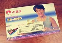 小霸王遊戲機團隊解散,在中國做遊戲機就這麼難?