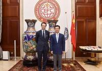 中國華信董事會葉簡明主席會見羅斯柴爾德集團執行副主席一行