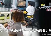 別人家的男友!女友在男友玩LOL時數次關屏幕,意想不到的結果