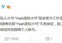 鄭爽豪華郵輪為朋友慶生,自曝要變胖了,看到美食目不轉睛!