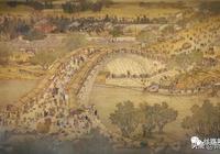 青州是宋朝的青州,沒有了青州,宋朝的畫卷怎麼畫?
