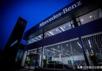 奔馳汽車公司(Mercedes-Benz,梅賽德斯-奔馳)