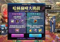 DNF預約角色送永久蒼穹武器,老玩家:選錯角色可能要耽誤一年