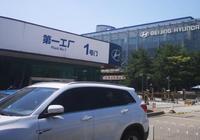 北京現代產能閒置過半,韓系零部件商另覓新歡
